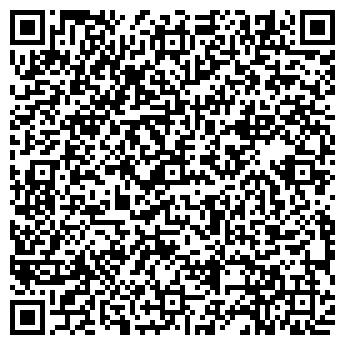 QR-код с контактной информацией организации ИП Купцов