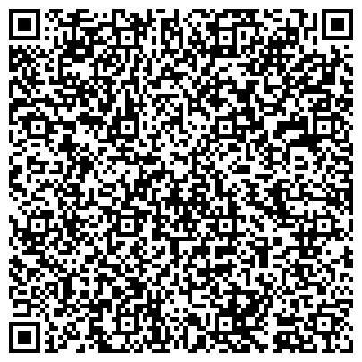 QR-код с контактной информацией организации АСТАНА,-НАН ТОО РЕГИОНАЛЬНОЕ ПРЕДСТАВИТЕЛЬСТВО В ПЕТРОПАВЛОВСК,