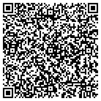 QR-код с контактной информацией организации Премия, АО