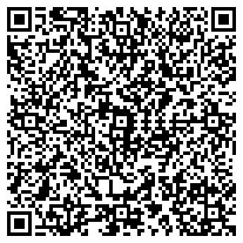 QR-код с контактной информацией организации Эйми Сервис, ООО