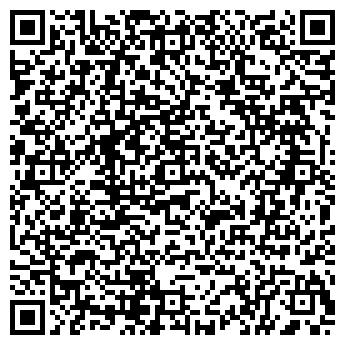 QR-код с контактной информацией организации ГЕЛИОСИТИ