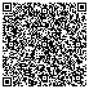 QR-код с контактной информацией организации Шинкостех, ЧПТУП