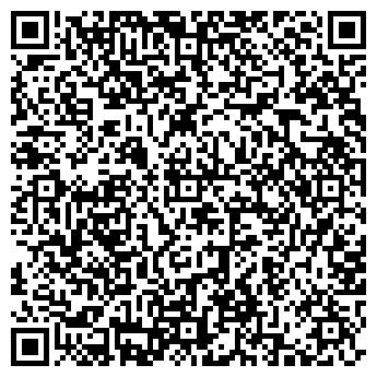 QR-код с контактной информацией организации Ваш Кров, ЧТУП