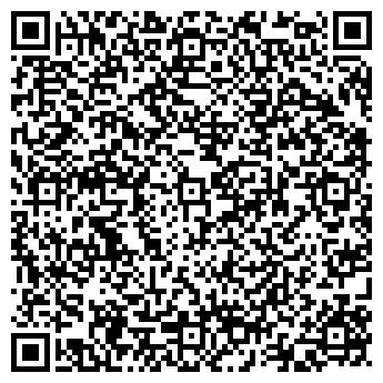 QR-код с контактной информацией организации Инком, ООО