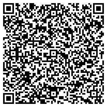 QR-код с контактной информацией организации Каяба, ЧУП