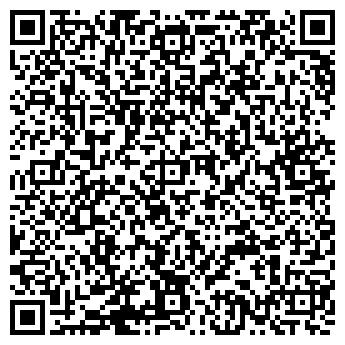 QR-код с контактной информацией организации ПП «Сервисто»