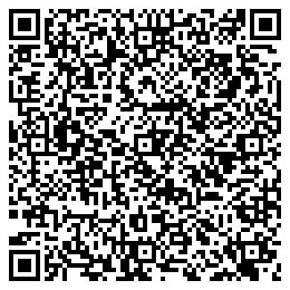QR-код с контактной информацией организации ООО ПЛАСТИКО