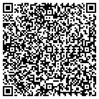 """QR-код с контактной информацией организации ООО """"МФК"""""""