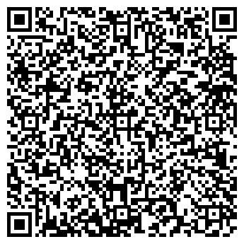 QR-код с контактной информацией организации ПП Калиновский
