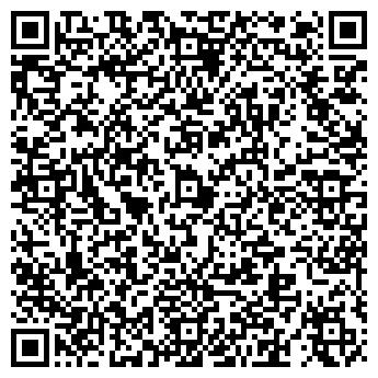 QR-код с контактной информацией организации Компания «Шиноцентр»