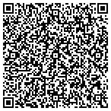 """QR-код с контактной информацией организации Интернет-магазин """"agm12"""""""