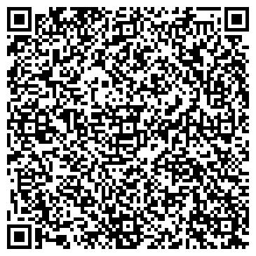 """QR-код с контактной информацией организации Публичное акционерное общество Аккумуляторный завод """"САДА"""""""