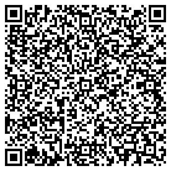 QR-код с контактной информацией организации ООО «ИВМАР», Общество с ограниченной ответственностью