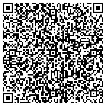"""QR-код с контактной информацией организации ЧП ПКФ""""АВТОИНВЕСТ»"""