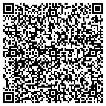 """QR-код с контактной информацией организации СТО""""S.O.N. &C.»"""