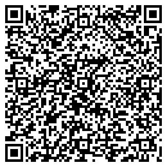 QR-код с контактной информацией организации ШИДЕЛЬ