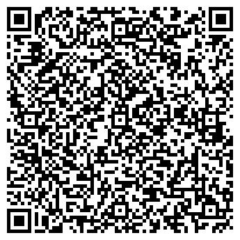 QR-код с контактной информацией организации СПД Тимошенко С. А.