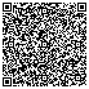 QR-код с контактной информацией организации АВТОСТИЛЬ г.Житомир, Частное предприятие