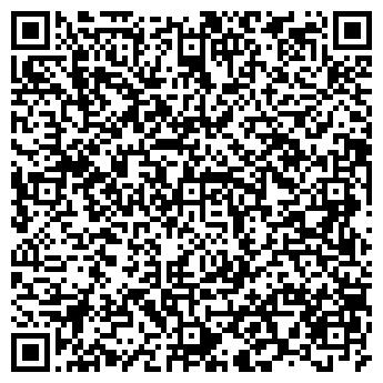 QR-код с контактной информацией организации ООО «Альтавр»
