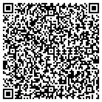QR-код с контактной информацией организации ЗАО ЭКСПРОД 2