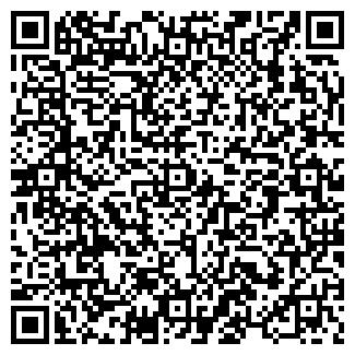QR-код с контактной информацией организации Росетка, ЧП