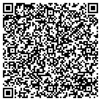 QR-код с контактной информацией организации Лингот, ООО