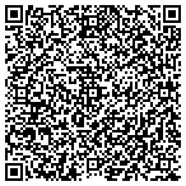 QR-код с контактной информацией организации Next Car (Некст Кар), Автосалон