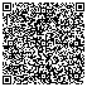 QR-код с контактной информацией организации Автомобильные колпаки, ООО