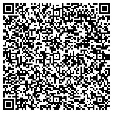 QR-код с контактной информацией организации Динас-Сервис, ООО
