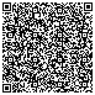 QR-код с контактной информацией организации СтарЛайн Украина / StarLine Украина, ООО