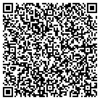 QR-код с контактной информацией организации Порядок, Компания