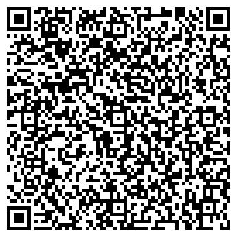 QR-код с контактной информацией организации Буском, ЧП