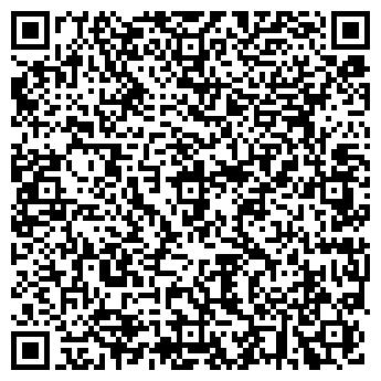 QR-код с контактной информацией организации Телеквартал, ООО