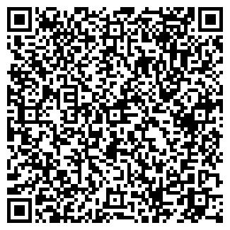 QR-код с контактной информацией организации ООО МАКС
