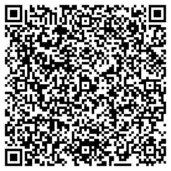 QR-код с контактной информацией организации КПГ, ООО