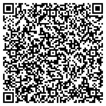 QR-код с контактной информацией организации Антирадаров, ЧП