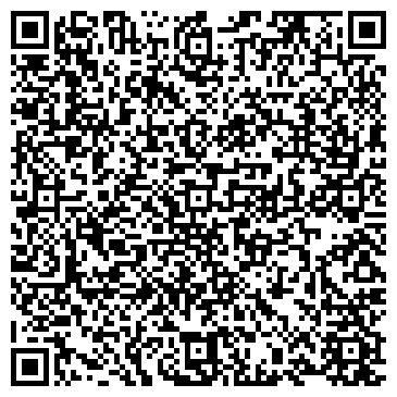QR-код с контактной информацией организации Интернет магазин Люблю, ООО