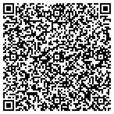 QR-код с контактной информацией организации Авто Диски, ЧП