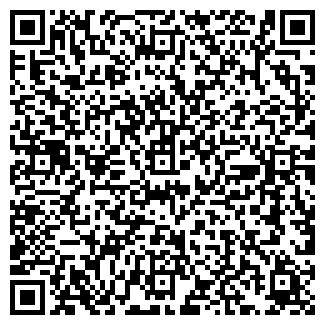 QR-код с контактной информацией организации Foshina.com.ua компания