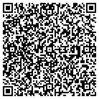 QR-код с контактной информацией организации Проставка, ЧП