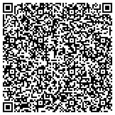 QR-код с контактной информацией организации Экспера (официальный импортер китайских шин Armour), ООО
