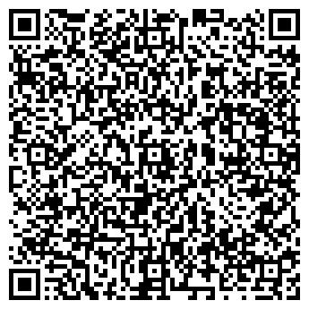 QR-код с контактной информацией организации Carwex, компания