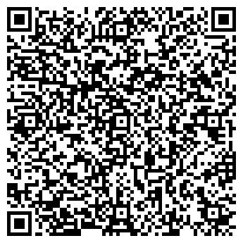 QR-код с контактной информацией организации Shina Germany, ЧП