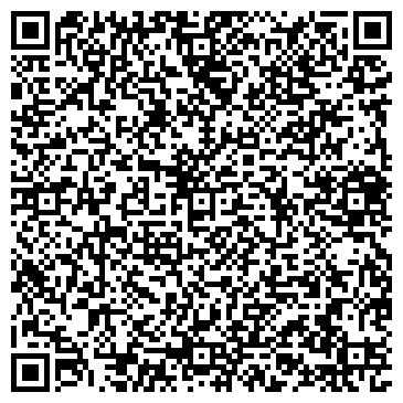 QR-код с контактной информацией организации Задорожный, СПД