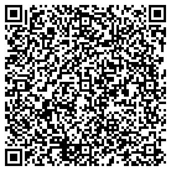 QR-код с контактной информацией организации ОАО ГЕОТЕХНИКА СКБ