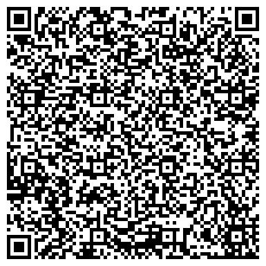 QR-код с контактной информацией организации Региональный шинный склад, ООО