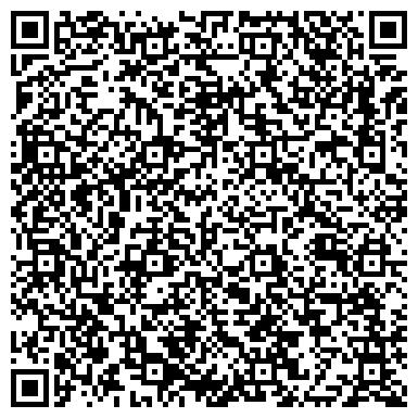 QR-код с контактной информацией организации Донецкий шиноремонтный завод, ООО
