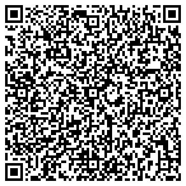 QR-код с контактной информацией организации Вегас ТК, ООО