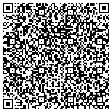 QR-код с контактной информацией организации Общество с ограниченной ответственностью ЭЛЕКТРО-ИНЖЕНЕРНАЯ КОМПАНИЯ