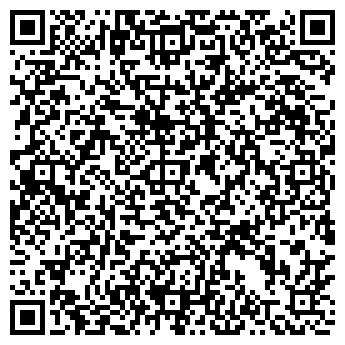 QR-код с контактной информацией организации БЕЛСПЕЦКОМПЛЕКТ